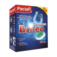 Таблетки для посудомоечных машин CLASSIC Paclan