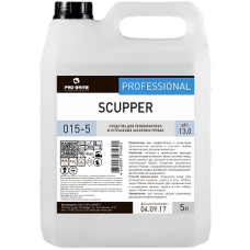 SCUPPER Гель для устранения засоров в сточных трубах