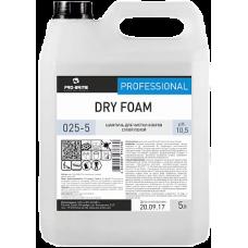 DRY FOAM Шампунь для чистки ковров сухой пеной