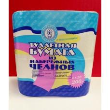 Туалетная бумага Набережные Челны 4 шт.