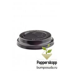 Крышка для бумажных стаканов d=90 черная