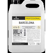 BARCELONA Многоцелевое антисептическое средство