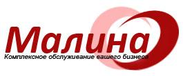 "Интернет-магазин ""Малина"""